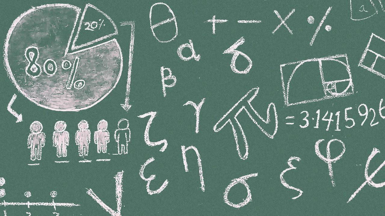 https://www.filosofionline.com/wp-content/uploads/2012/06/I-concorsi-universitari-e-i-pregiudizi-dell-Anvur.-Salvare-la-ricerca-con-intelligenza_004-1280x720.jpg